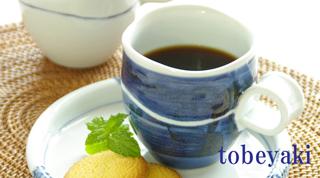 砥部焼のマグカップで毎日の暮らしを心豊かに