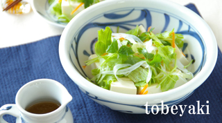 砥部焼の中鉢は料理をおししく包んでくれます